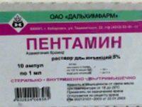 Пентамин | Pentamin