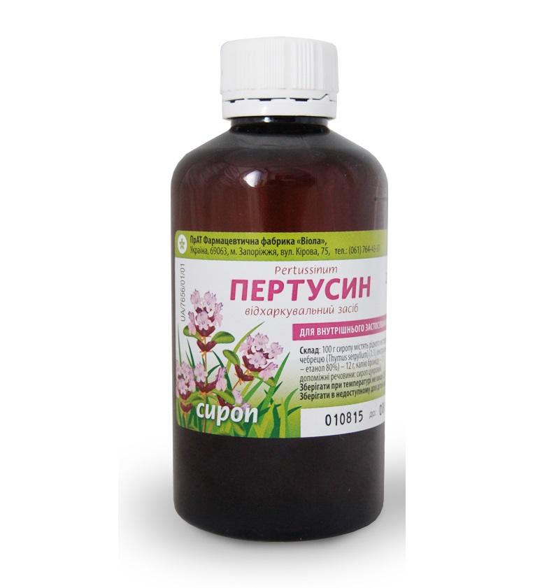 Пертуссин | Pertussinum