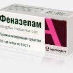 Феназепам | Phenazepam