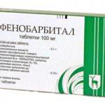 Фенобарбитал | Phenobarbitali