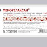 Фенорелаксан | Phenorelaxan