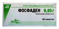 Фосфаден   Phosphaden