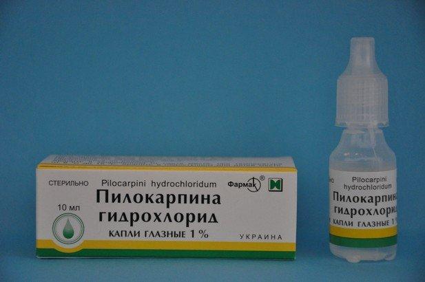 Пилокарпина гидрохлорид | Pilocarpini hydrochloridum