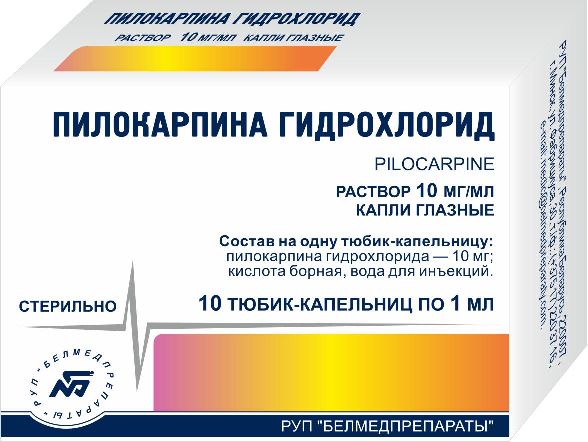 Пилокарпина гидрохлорида раствор   Pilocarpini hydrochloridum