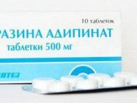 Пиперазина адипинат | Piperazini adipinas