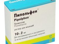 Пипольфен | Pipolphen