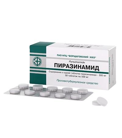 Пиразинамид | Pirazinamidum