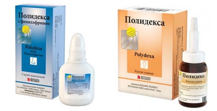 Полидекса с фенилэфрином | Polydexa with phenylephrine