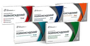 Полиоксидоний | Polyoxidonium