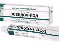 Повидон йод | Povidone-iodine