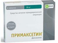 Примаксетин   Primaxetine