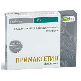 Примаксетин | Primaxetine