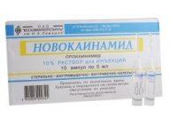 Прокаинамид | Procainamide