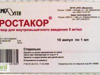 Простакор   Prostacor