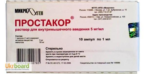 Простакор | Prostacor