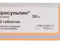 Просульпин   Prosulpin