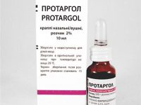 Протаргол | Protargolum