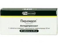 Пиразидол | Pyrazidol