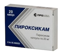 Пироксикам | Pyroxicam