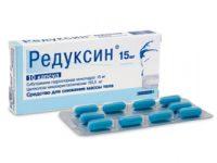 Редуксин   Reduxin