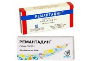 Ремантадин | Remantadinum