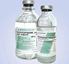 Реополиглюкин | Rheopolyglukin
