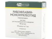 Рибофлавин | Riboflavin