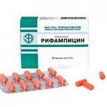 Рифампицин | Rifampicinum