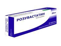Розувастатин | Rosuvastatin