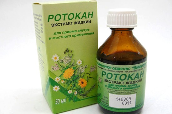 Ротокан-вилар | Rotocan-vilar