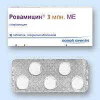 Ровамицин | Rovamycin