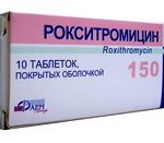 Рокситромицин | Roxithromycine