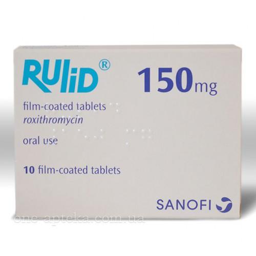Рулид | Rulid