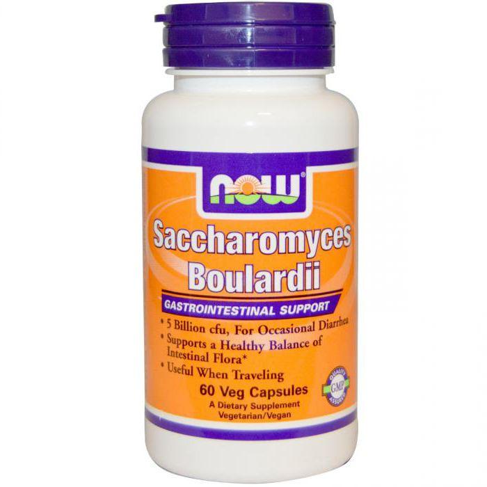 Сахаромицеты Буларди | Saccharomyces boulardii