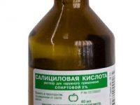 Салициловая кислота | Salicylic acid