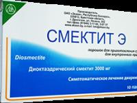 Смектит диоктаэдрический | Smectite dioctaedric