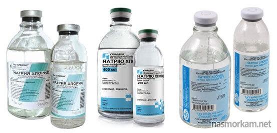 Натрия хлорид | Sodium chlorid