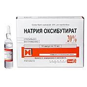 Натрия оксибутират | Sodium oxybutirate