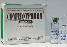Соматропин | Somatropinum