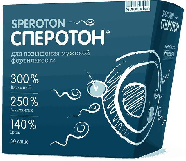 Сперотон | Speroton