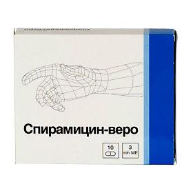 Спирамицин | Spiramycin