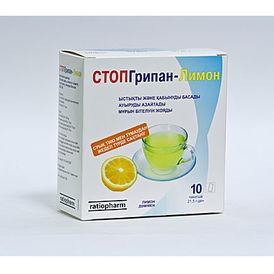 Стопгрипан-лимон   Stopgripan-lemon