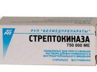 Стрептокиназа | Streptokinase