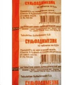 Сульфадимезин   Sulfadimezinum