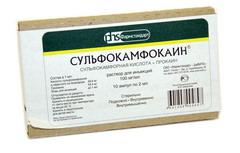Сульфокамфокаин | Sulfocamphocaine