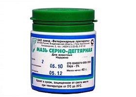 Серно дегтярная мазь | Sulfuric-pix ointment