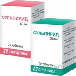 Сульпирид | Sulpiride