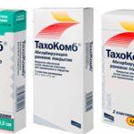 Тахокомб   Tachocomb