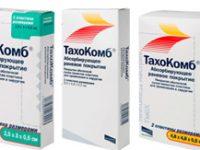 Тахокомб | Tachocomb