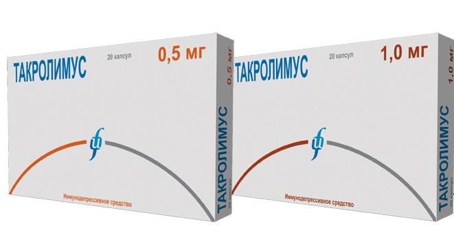 Такролимус | Tacrolimusum